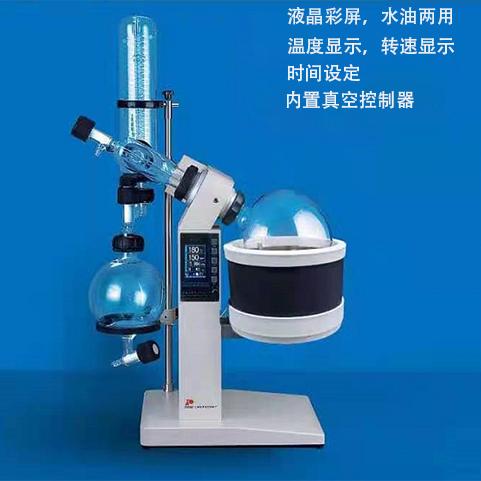上海亚荣RE-6000AA旋转蒸发器(水油两用新品)
