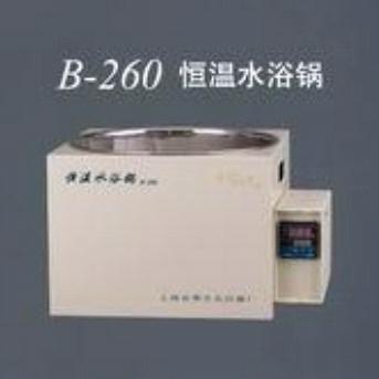恒温水浴锅-B-260 上海亚荣生化仪器厂